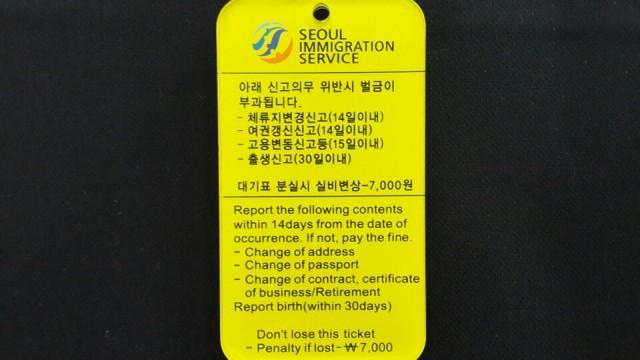 wait card
